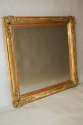 Square C19th French mirror - picture 1