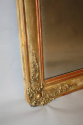 Square C19th French mirror - picture 2