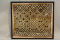 Framed African Kuba Textiles - picture 5
