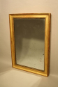 Soft gold rectangular mirror - picture 3