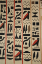 A large Egyptian applique textile - picture 6