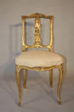 Carved gilt wood chair, French C19th - picture 1