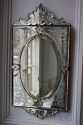 An unusual pair of Venetian mirrors, c1930/40 - picture 2