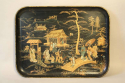 Japanese lacquered tray - picture 1