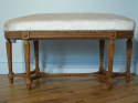 Beautifully carved wood Louis Philippe seat. French. Re upholstered in cream velvet - picture 2