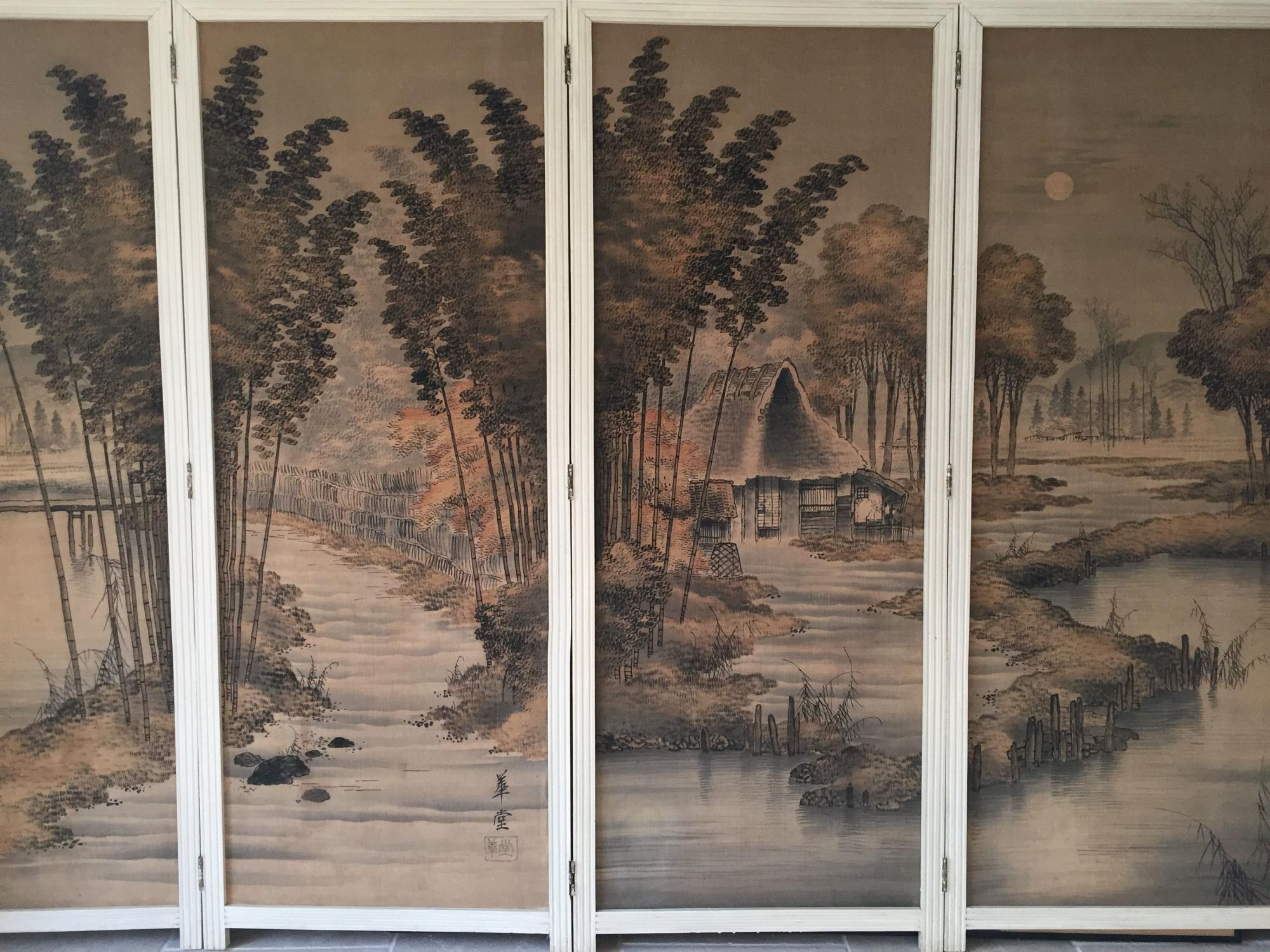 Japanese Yuzen screen
